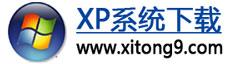 xp系统下载