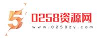 0258资源网_技术导航推荐_十年技术导航老站_QQ技术导航金牌老站