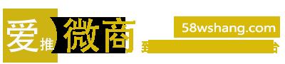 58微商货源网_微商货源_微商代理_微商厂家货源_全网最具权威微商代理_微商货源平台